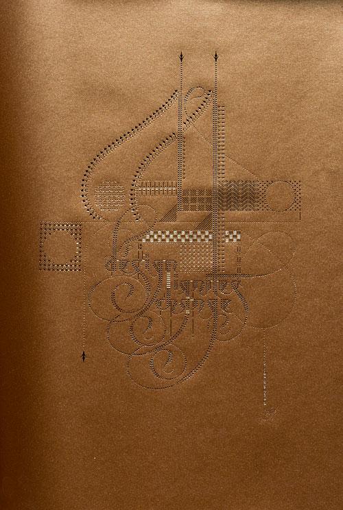 pic_design-ignites2-1